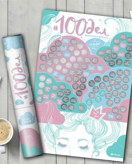 интерактивный-скретч-постер-100-дел-настоящей-девочки4