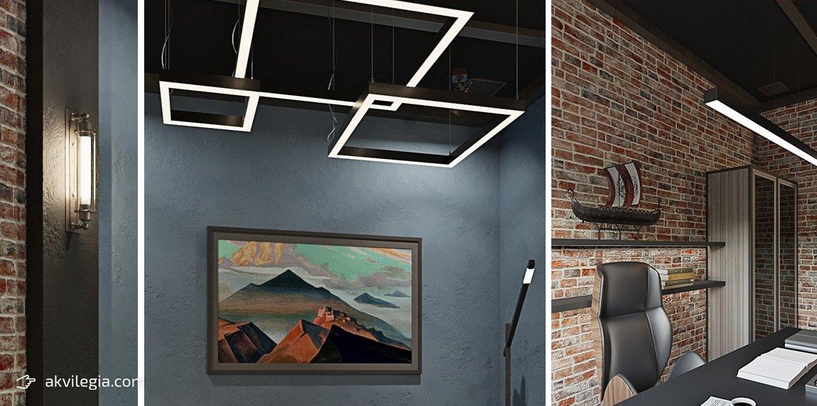 освещение в дизайне кабинета